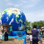 地球型バルーンドーム 会場風景