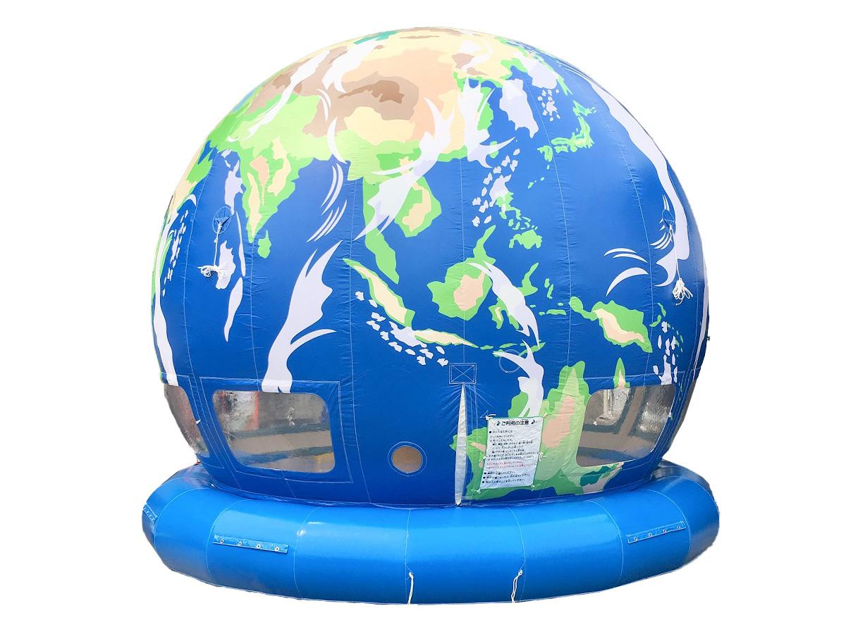 地球儀バルーンドーム