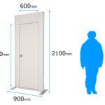 ドア付きパネル 寸法図