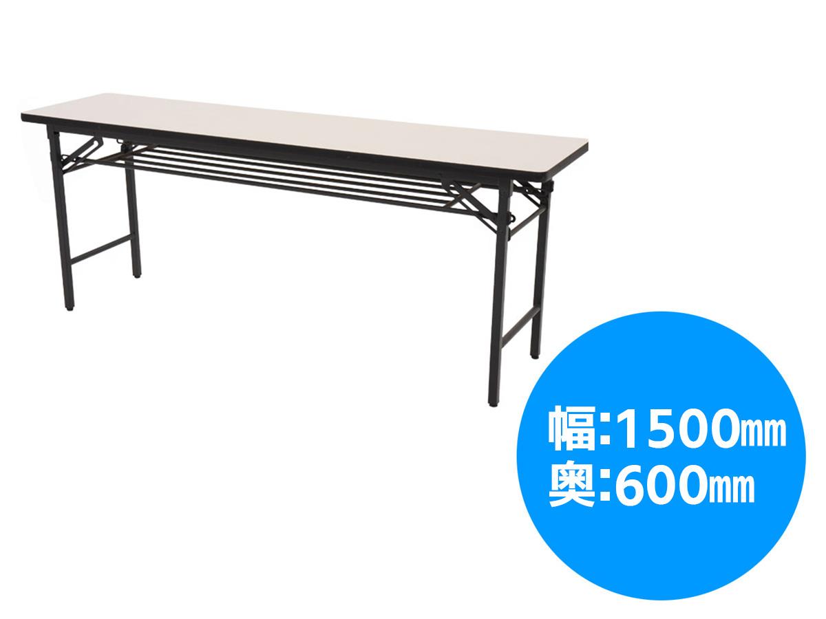 会議テーブル(白/1500×600mm)