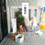 吊り下げ型L字ポップスタンド 会場イメージ