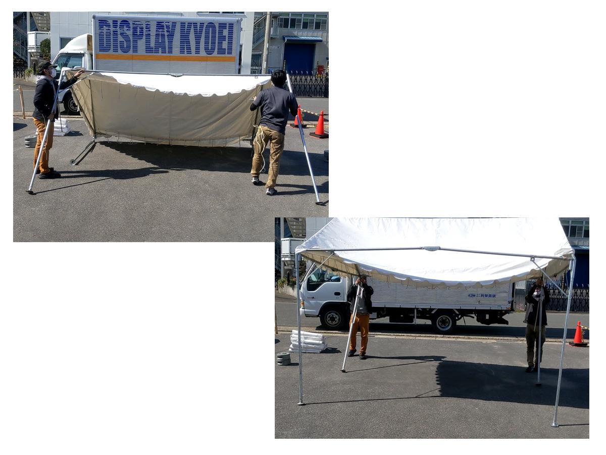 1.5間×2間パイプテント テントを片足ずつ起こす様子