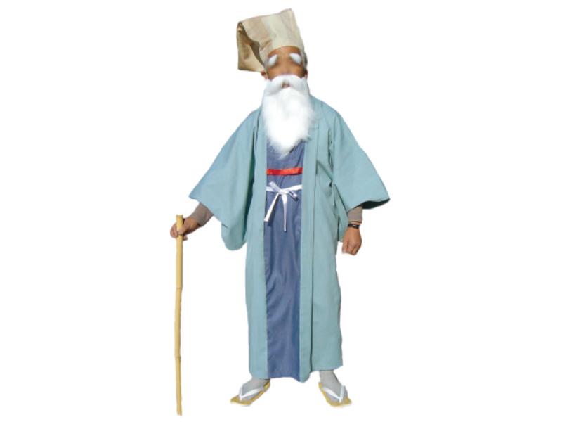 福寿録衣装