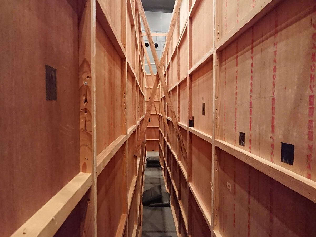 木工造作 裏面