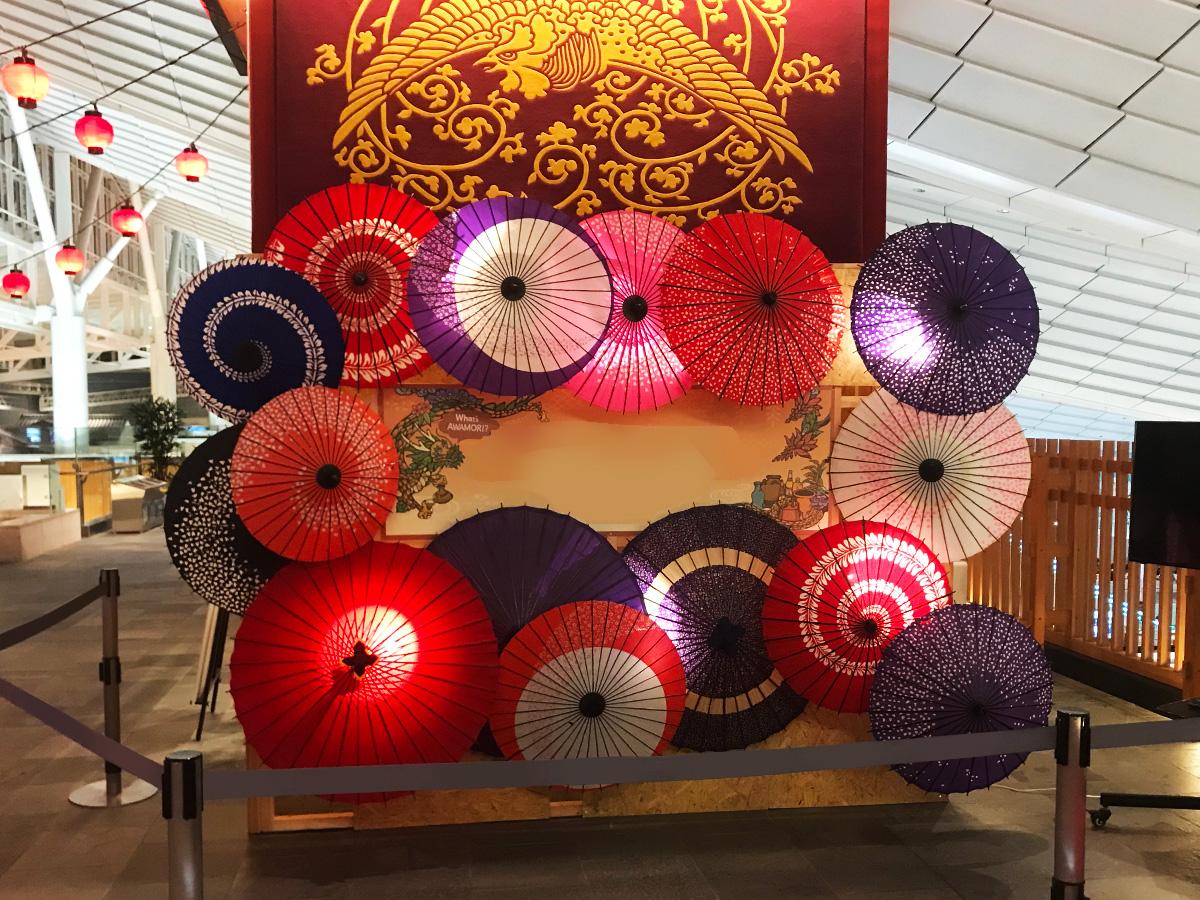 装飾造作 和傘