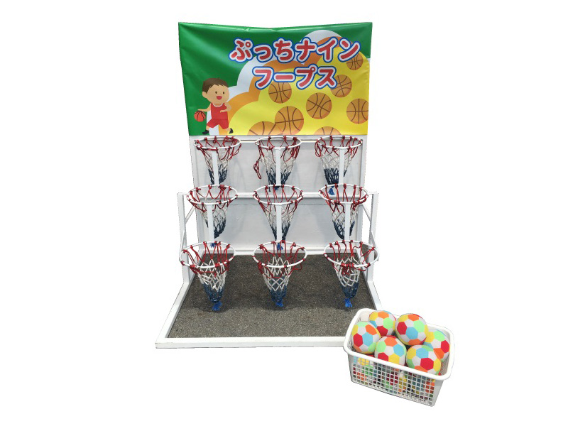 子ども用バスケットビンゴ レンタル