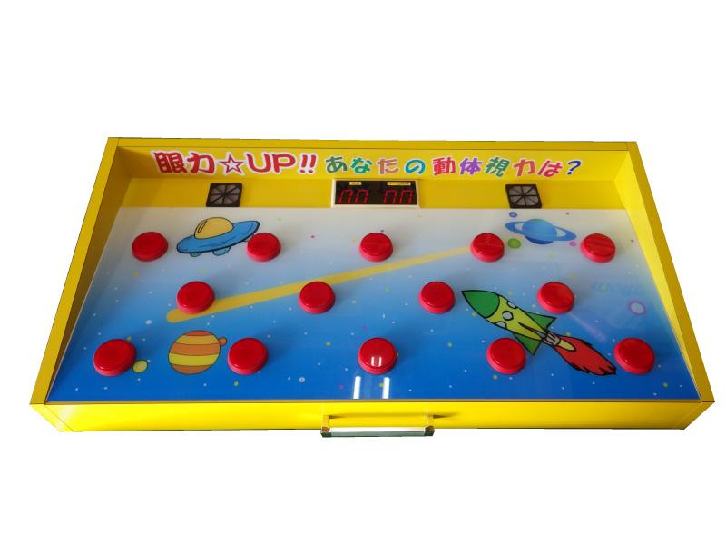 動体視力タッチゲーム レンタル